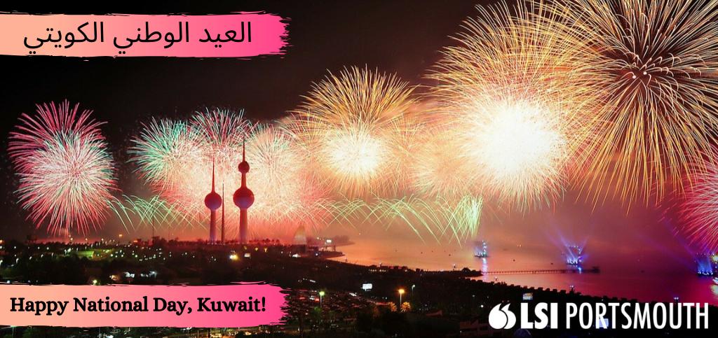 fireworks to celebrate Kuwait National Day!